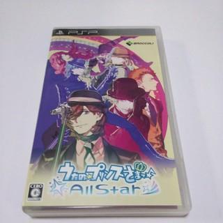 プレイステーションポータブル(PlayStation Portable)のPSP うたの☆プリンスさまっ♪ All Star(携帯用ゲームソフト)
