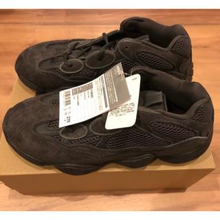 adidas - adidas YEEZY 500 27.0cm