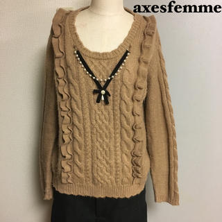 axes femme - 【axesfemme】アクシーズファム ネックレス付き フリルニット