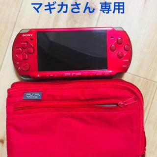 プレイステーションポータブル(PlayStation Portable)のPSP ケース付き 充電器 (携帯用ゲーム本体)