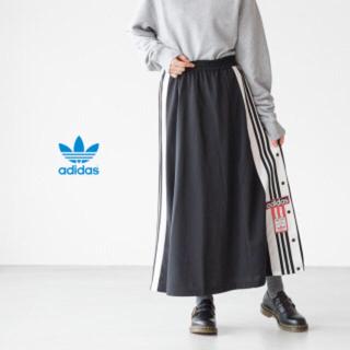 アディダス(adidas)のadidas originals   S  アディブレイク スカート (ロングスカート)