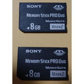 プレイステーションポータブル(PlayStation Portable)のSONY 8GB×2枚 メモリースティック PRO デュオ MS-MT8G(携帯用ゲーム本体)