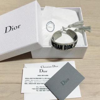 クリスチャンディオール(Christian Dior)のDior☆ ミサンガ ブレスレット 美品(ブレスレット/バングル)