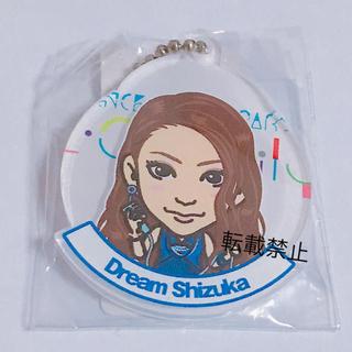 ドリーム(Dream)のDEP Dream SHIZUKA カレンダー衣装 アクリルキーホルダー(その他)