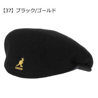 カンゴール(KANGOL)のM kangol ハンチング black gold 黒 金 カンゴール(ハンチング/ベレー帽)