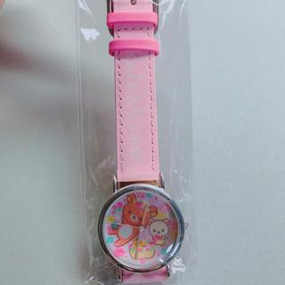 リラックマ 腕時計
