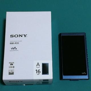ウォークマン(WALKMAN)のSONY ウォークマン NW-A55 ムーンリットブルー 16GBです(ポータブルプレーヤー)