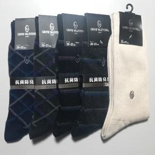 ジャンニバレンチノ(GIANNI VALENTINO)の5足 グンゼ GIANNI VALENTINO ソックス 靴下 メンズ(ソックス)