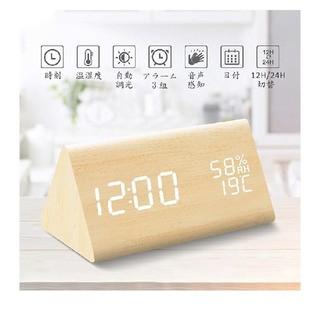 LED置き時計