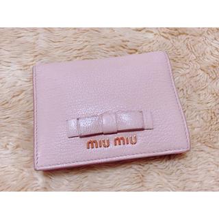 ミュウミュウ(miumiu)のMIUMIU マドラスレザー 小財布(折り財布)