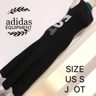 adidas - adidas EQUIPMENT ロング ニットワンピース
