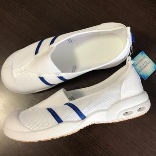アサヒシューズ(アサヒシューズ)の新品 未使用 上履き 18.5 cm 人気の ASAHI シューズ(スクールシューズ/上履き)