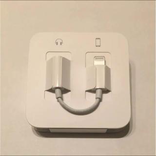 Apple - iPhone 変換アダプター 正規品 未使用