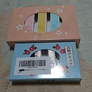 lily様専用  着物クリップ 桜柄 大1箱つばき柄小1箱セット(和装小物)