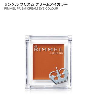 リンメル(RIMMEL)のリンメル プリズム クリームアイカラー 009(アイシャドウ)