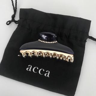 アッカ(acca)のacca ニューコラーナ ネイビー 大(バレッタ/ヘアクリップ)