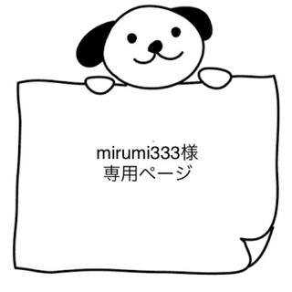 【大特価】レディース レインコート 水玉 ドット ピンク ブルー フリーサイズ(レインコート)