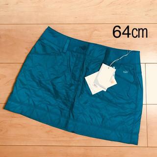 ナイキ(NIKE)の新品♡64㎝ 定価12000円秋冬雨用ゴルフスカート ナイキ(ウエア)