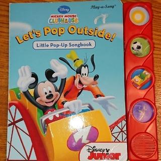 ディズニー(Disney)のDisney MICKEY MOUSE Let's Pop Outside!(絵本/児童書)