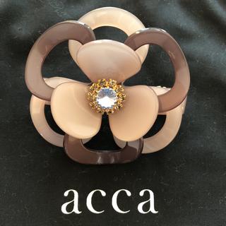 アッカ(acca)の新品未使用★acca  アッカ  マルグリット  バレッタ(バレッタ/ヘアクリップ)