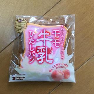 BLOOM - ブルーム☆スクイーズ レア☆牛乳ひたしパン モモ