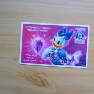 ディズニー(Disney)のディズニーシー 15周年限定 使用済みチケット デイジー(^_^)(遊園地/テーマパーク)