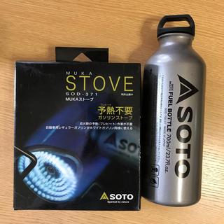 シンフジパートナー(新富士バーナー)のSOTO MUKAストーブ SOD-371 700mlボトルセット(ストーブ/コンロ)