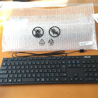 エイスース(ASUS)のPCキーボード(PC周辺機器)