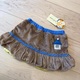 キッズズー(kid's zoo)のキッズズー リバーシブル スカート(スカート)