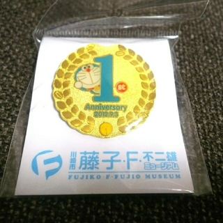 ショウガクカン(小学館)の藤子F不二雄ミュージアム一周年記念ピンバッジ(キャラクターグッズ)