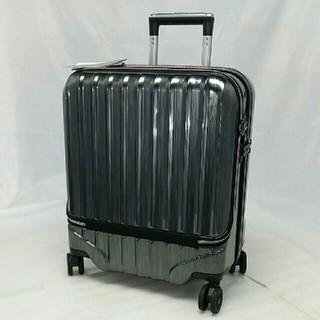 ス467 S-Maxサイズ 前ポケット 訳有 機内持込 TSA ガンメタ 消音(トラベルバッグ/スーツケース)