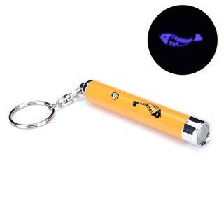猫グッズ  猫のおもちゃ♪「イエロー・魚 B」お得な交換用電池3個お付け致します(猫)