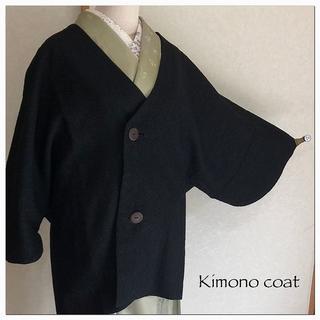 ★着物コート 黒色 寒くなりました Mサイズ★ 1947(その他)