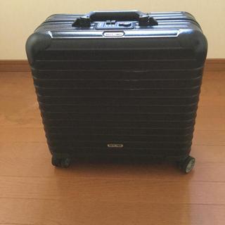 リモワ(RIMOWA)のリモワ サルサビジネストローリー4輪です。(トラベルバッグ/スーツケース)