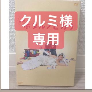 NEWS - 手越祐也 綾瀬はるか 藤木直人 DVD