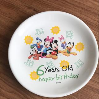 ディズニー(Disney)の332.   未使用!ミッキーのおたんじょうプレート 6歳(食器)