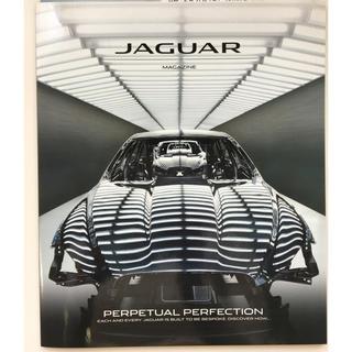 ジャガー(Jaguar)のJAGUAR MAGAZINE  2013(カタログ/マニュアル)