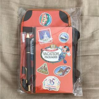 ディズニー(Disney)のディズニーバケーションパッケージ 35周年記念ステーショナリーセット 新品 美品(ノベルティグッズ)