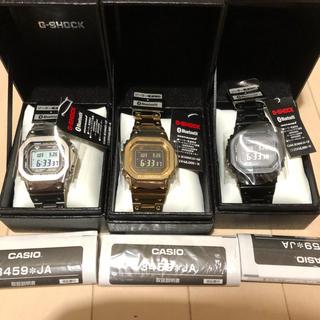 G-SHOCK GMW B5000 G D 1JF 9JF セット Gショック (腕時計(デジタル))