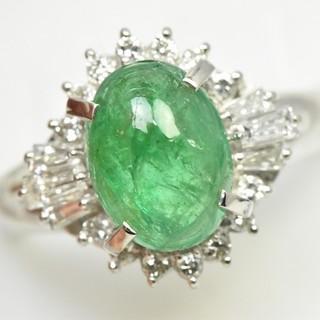 エメラルド 2.70ct ダイヤモンドリング 15号 指輪  (リング(指輪))