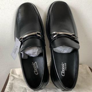 クラシック(CLASSIC)の【新品。未使用】黒 ローファー(ドレス/ビジネス)