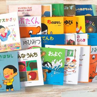 福音館書店 かがくのとも発行絵本 22冊セット