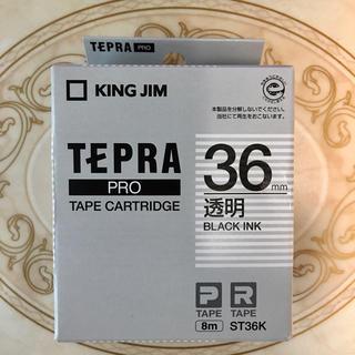キングジム - ☆テプラ☆テープカートリッジ