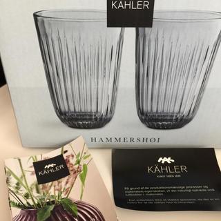 ケーラー(Kahler)のケーラー ハンマースホイ タンブラー インディゴ 2個  箱入り 新品(グラス/カップ)