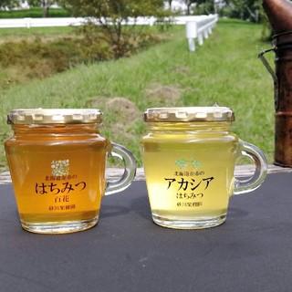 北海道余市産 はちみつセット【百花.アカシア】