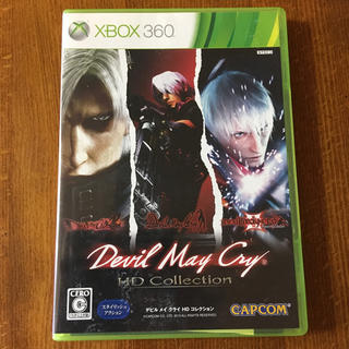 CAPCOM - Devil May Cry HD Collection