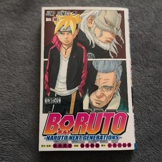 漫画 ボルト BORUTO 6巻(少年漫画)