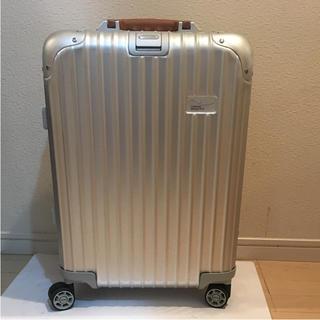 リモワ(RIMOWA)のリモワ スーツケース ルフトハンザ(トラベルバッグ/スーツケース)
