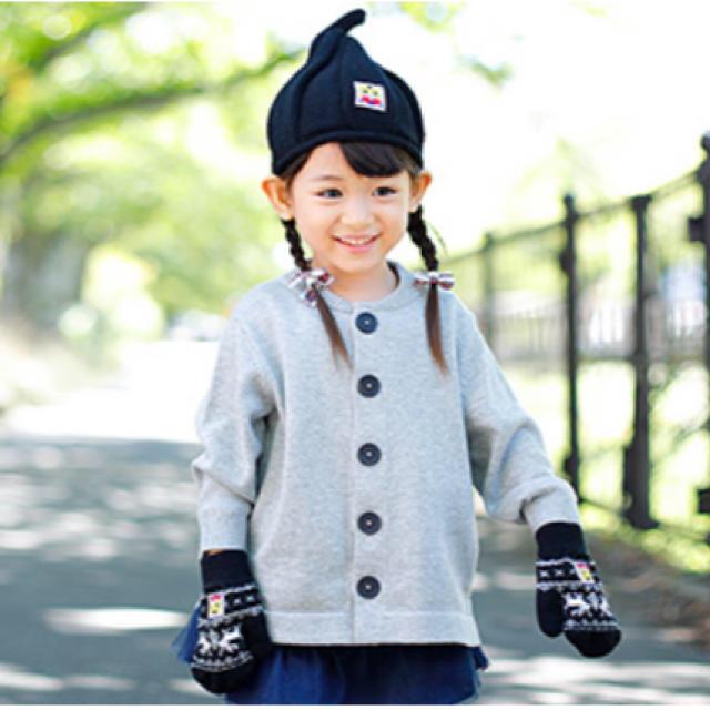 【最終値下げ‼︎】しまじろう とんがりニット帽&ミトン 黒 キッズ/ベビー/マタニティのこども用ファッション小物(帽子)の商品写真