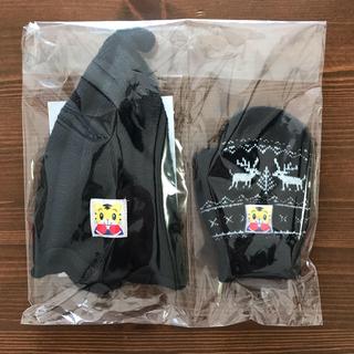 しまじろう とんがりニット帽&ミトン 黒(帽子)